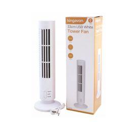 Kingavon 33cm USB White Tower Fan